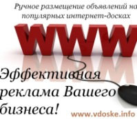 Дать бесплатное объявление в днепропетровске в интернете купить колеса в москве частные объявления